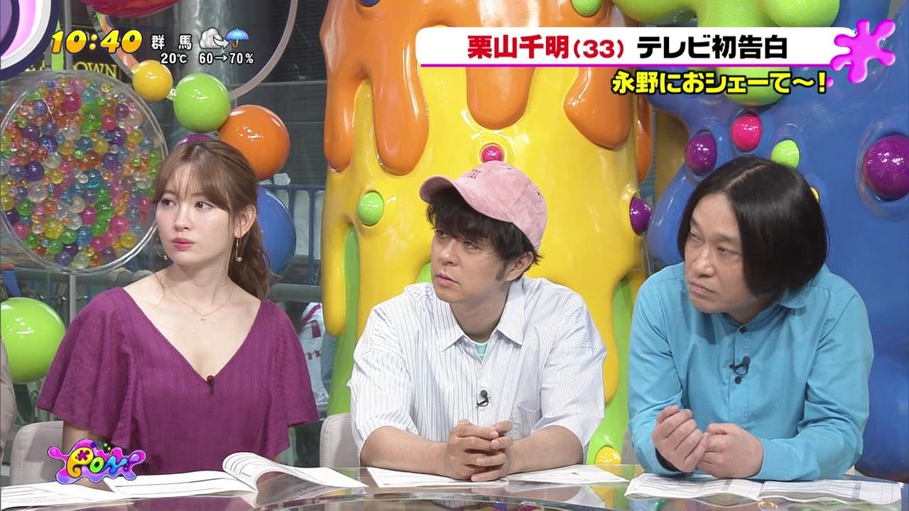 小嶋陽菜さんの胸元がひろめでおっぱい谷間が見えた。