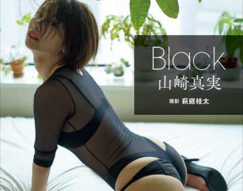 【ヌード速報】山崎真実(32)遂に最新写真集で乳首を解禁!お風呂シーンで一糸まとわず、がっちり見せた!