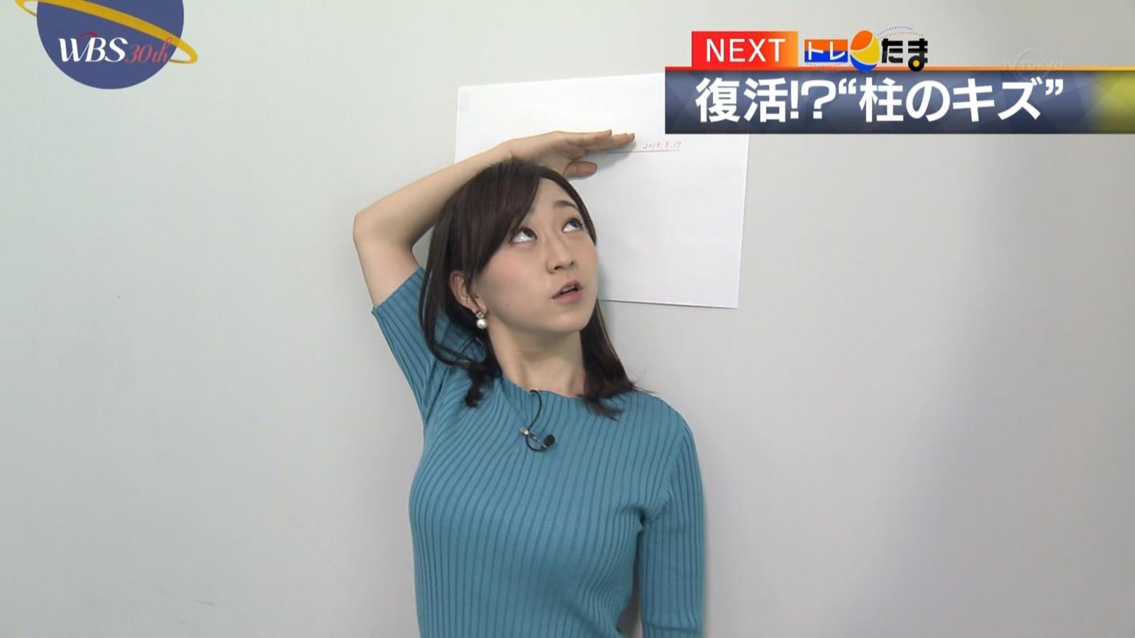 (写真)片渕茜アナ、ニットお乳にしか目が行かないと話題に