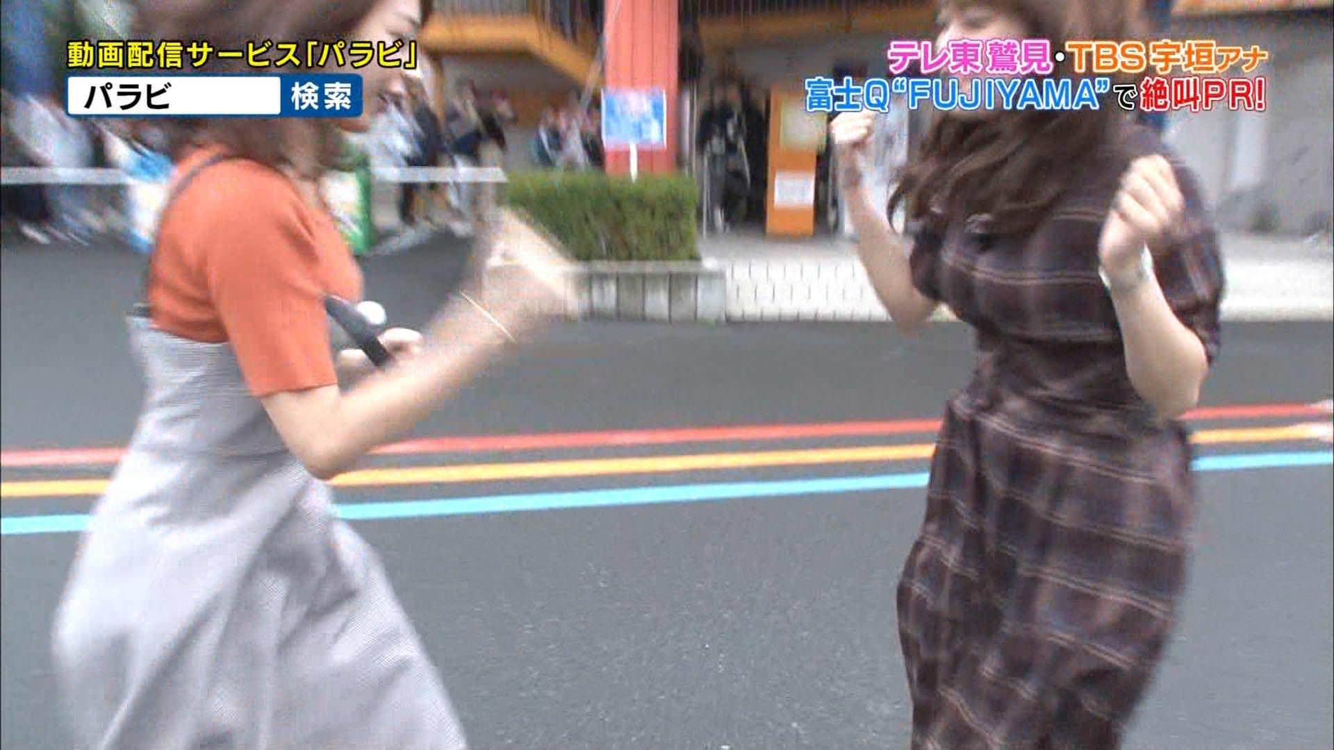 (最新写真)宇垣美里アナ vs 鷲見玲奈アナのデカパイ対決がたまんねえええええええええええええ