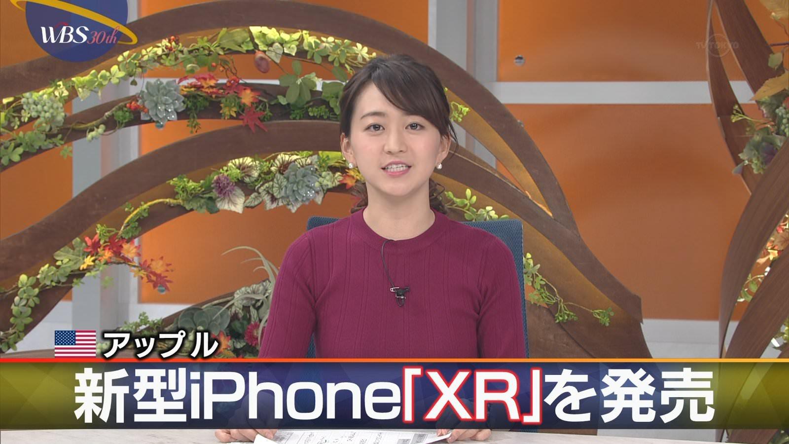 (写真)テレ東・片渕茜アナのお乳がデカい☆Eカップ級だと話題にwwwwwwww