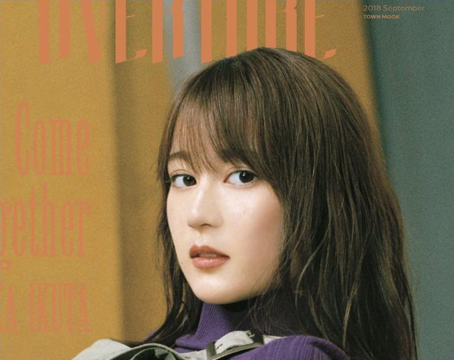 (速報) 生 田 絵 梨 花 さ ん 、 爆 乳 化 ☆☆☆