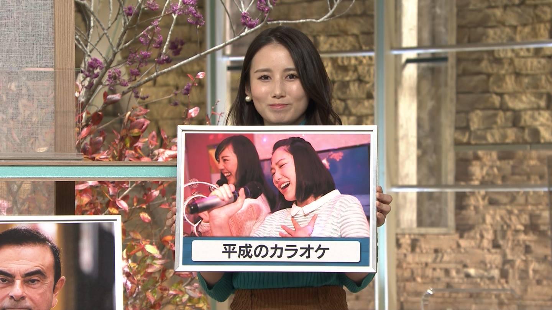 (写真)報ステ・森川夕貴アナの乳が凄いと話題にwwwwwwwwww