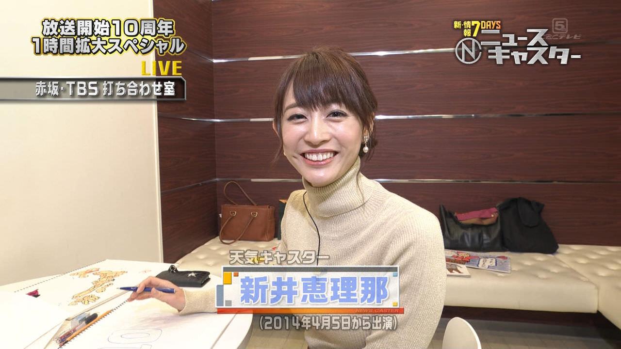 新井恵理那さんの横乳がたまらんことに。
