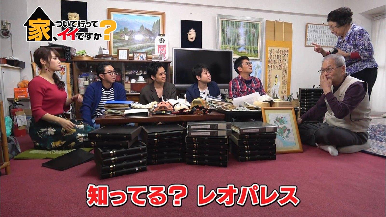 (写真)鷲見玲奈アナの横乳ヤッベエ☆家、ついて行ってイイですか?