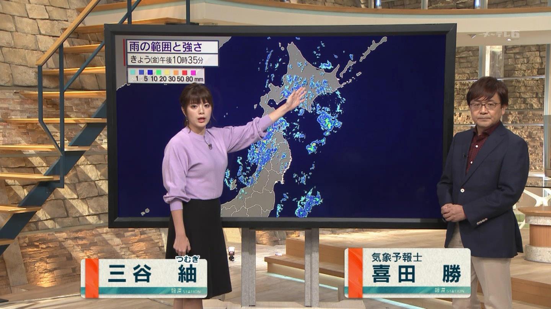三谷紬アナ 美巨乳☆ 横乳☆ 乗せ乳☆