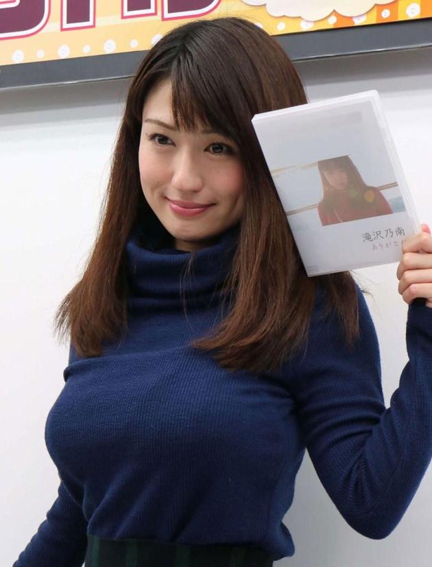 グラドルのニットの着衣巨乳 29 滝沢乃南