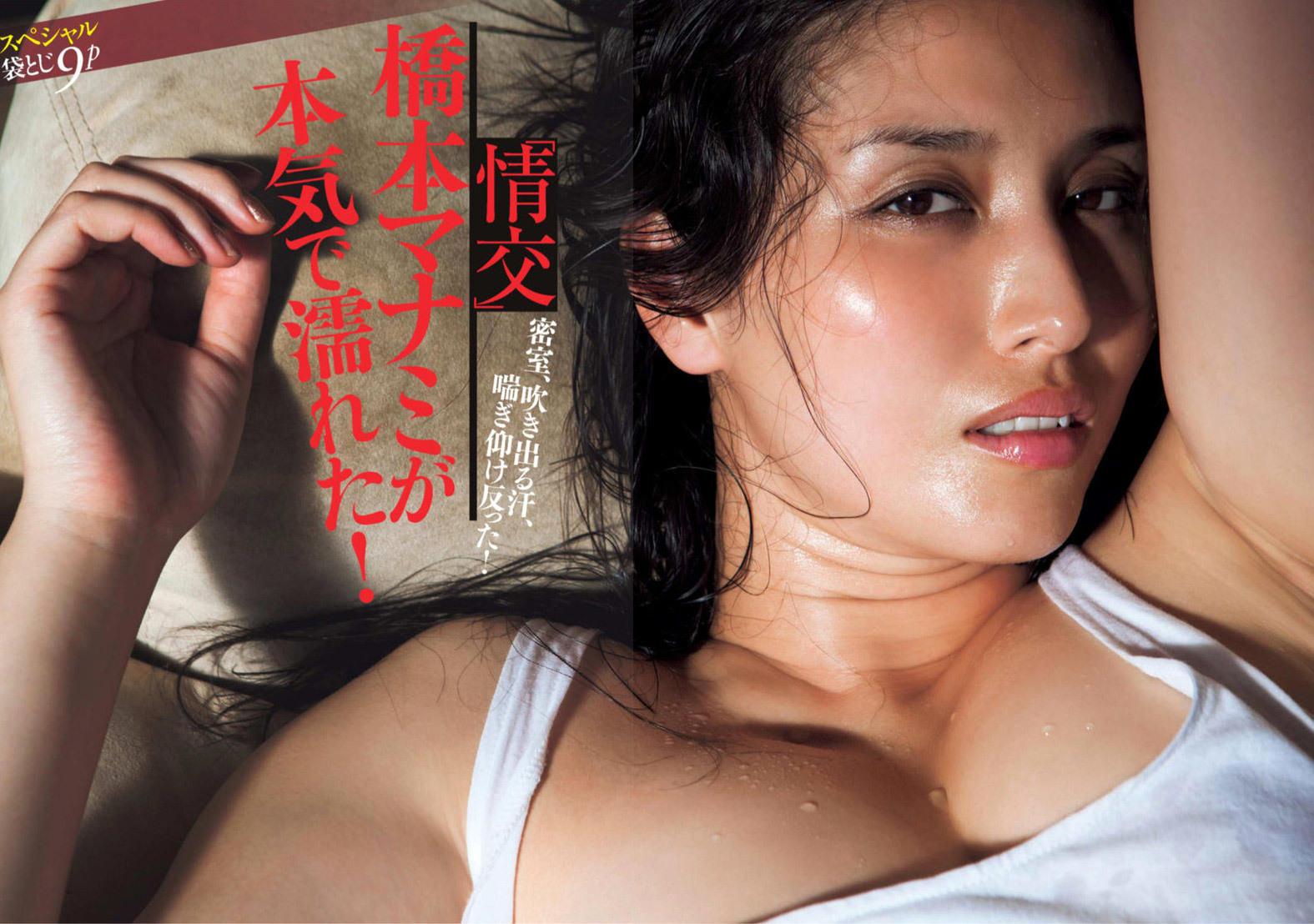 (朗報)橋本マナミさん(34才)、やっとHカップのチクビ解禁☆色はまさかのwww…→
