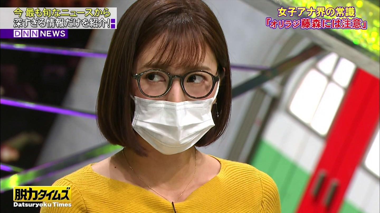 (写真)小澤陽子アナの垂れた美巨乳がくっきりセックス過ぎいwwwwww(全力☆脱力タイムズ)