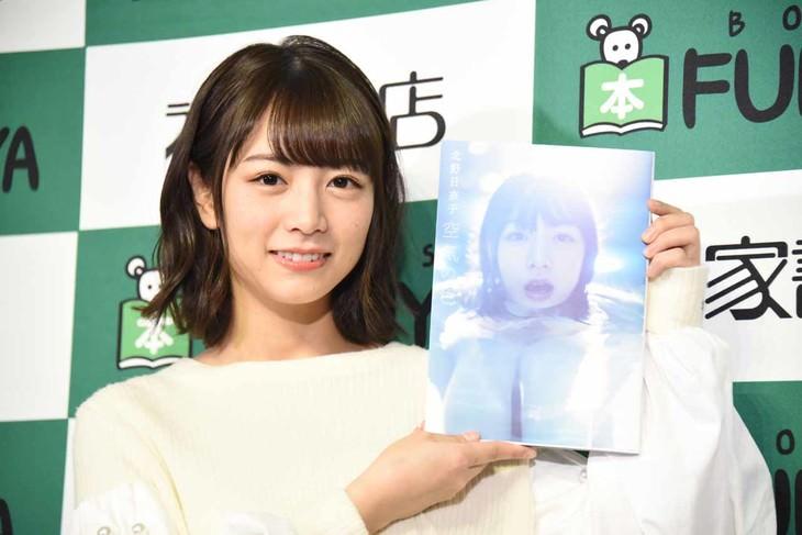 (写真)乃木坂46北野日奈子、ミズ着姿でお乳解放☆