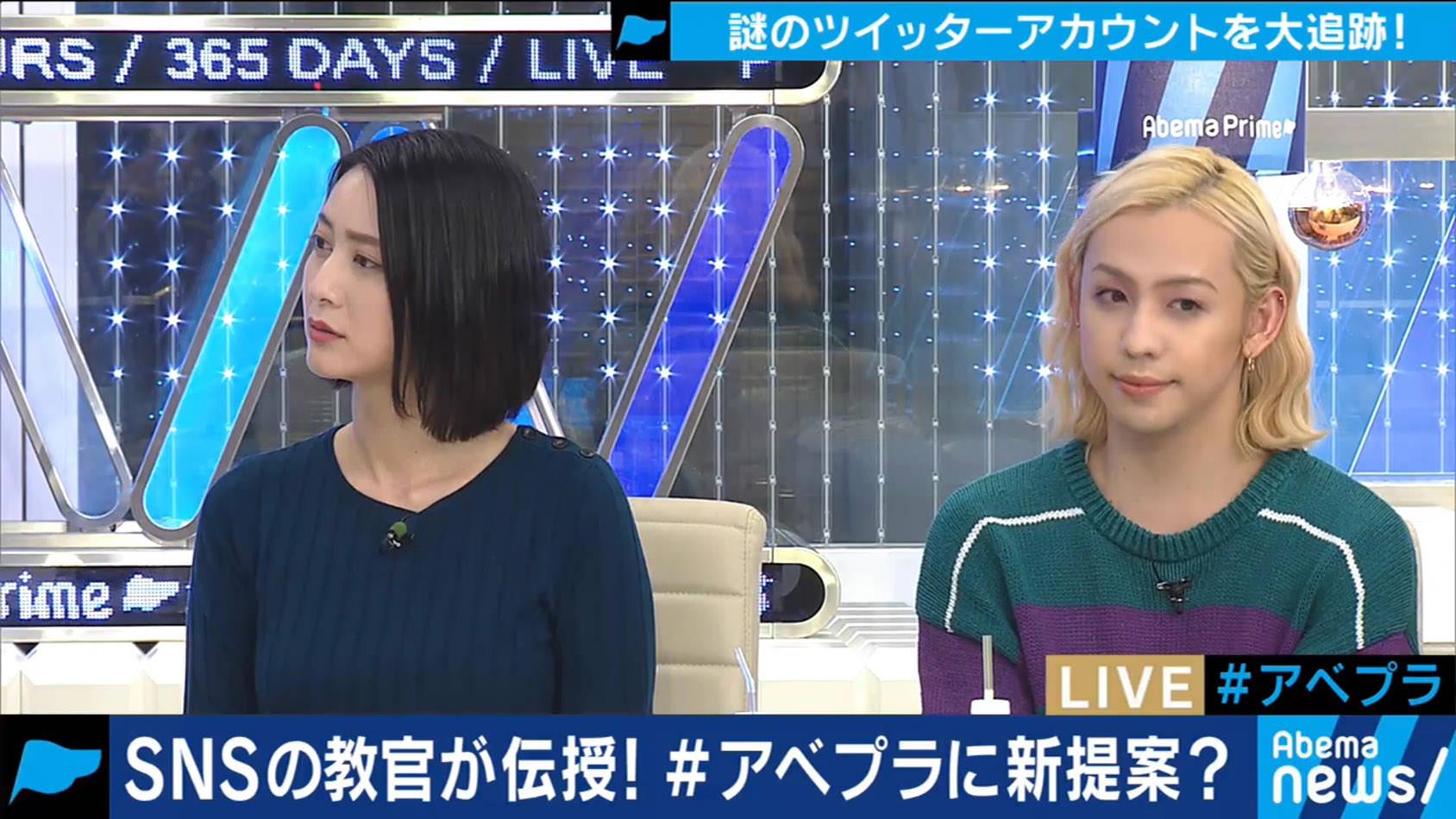 小川彩佳アナ ニット乳 & ピタパンのお尻☆