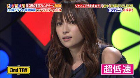 深田恭子さん(36)とんがりお乳を晒してしまうwwwwwwwwwwwwwwwwwwww