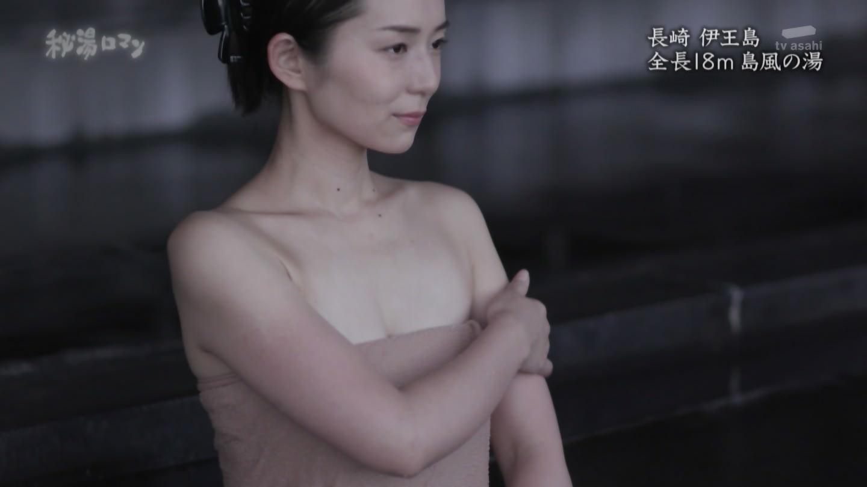 倉澤映枝 谷間チラ入浴&透け透けパン線「秘湯ロマン」色っぽい写真