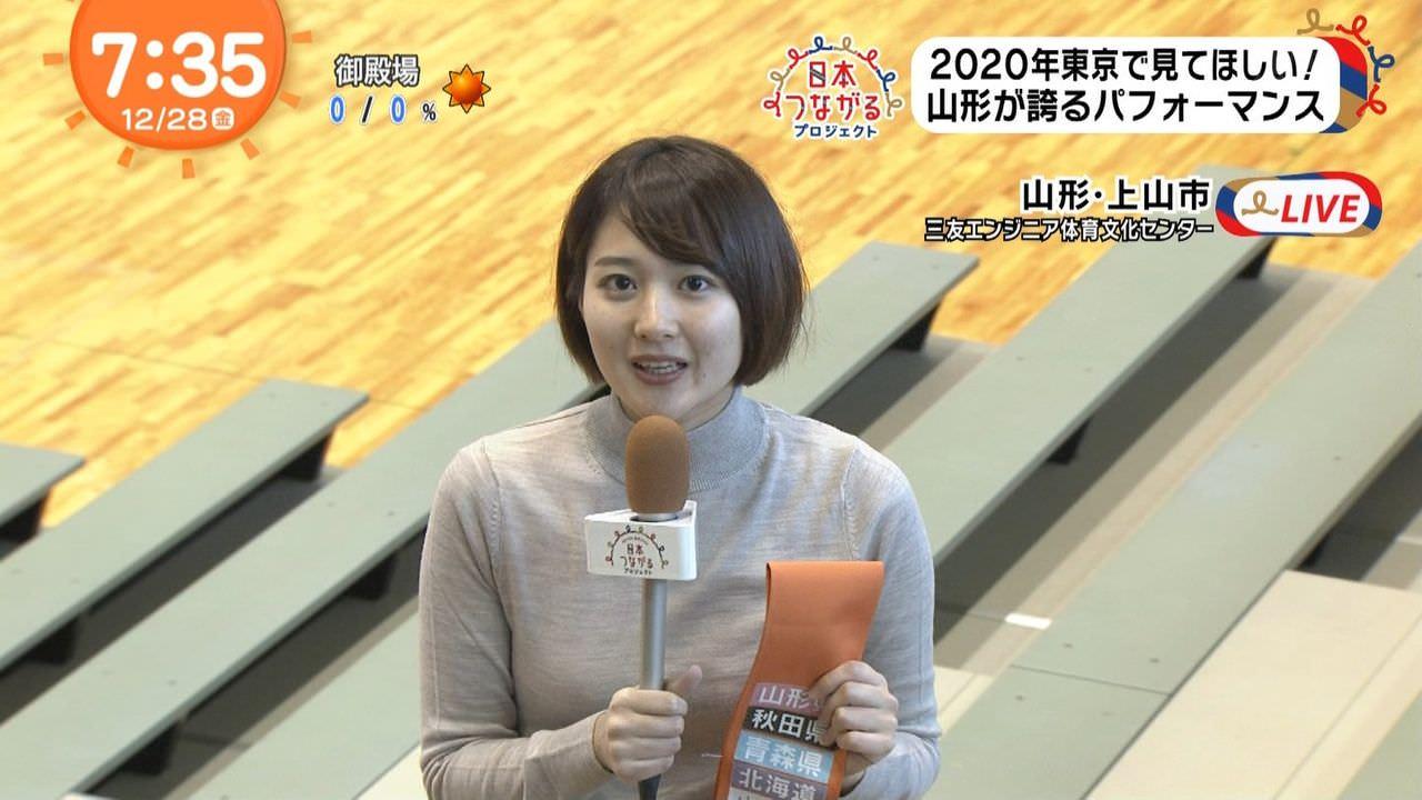 フジ永尾亜子アナのつい目立ってしまったお乳。