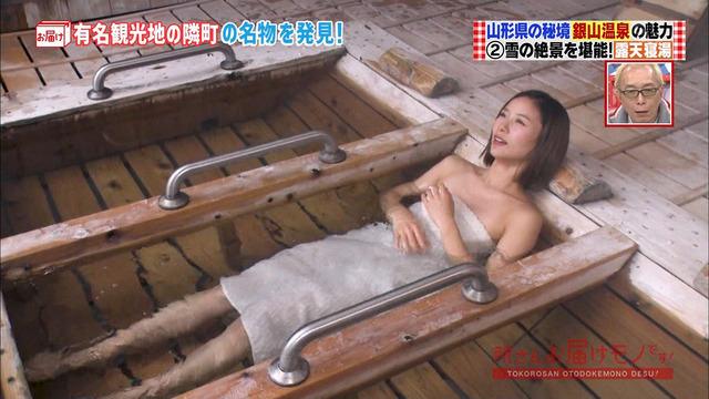 (入浴シーン・半裸あるぞ)朝日奈央がバラエティー番組で脱ぎまくりwwwwwwwwwwwwwwwwwwwwww(写真あり)