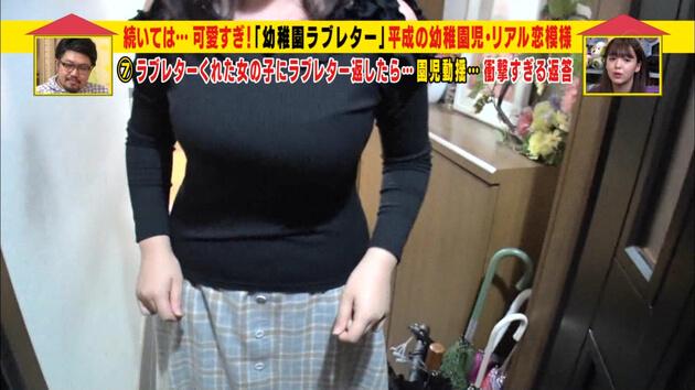 素人着衣巨乳 8