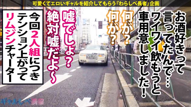 ギャルしべ長者SPECIAL パロちゃん&ノンちゃん 5