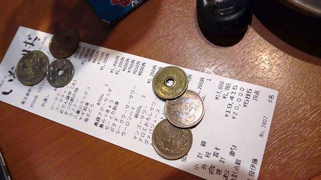 朝までハシゴ酒 63 in新宿三丁目周辺 3