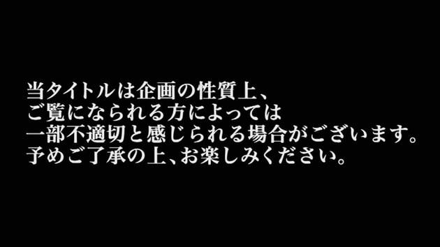 カリギゅラ file.02_顔を隠す女@現役グラビアアイドル 1