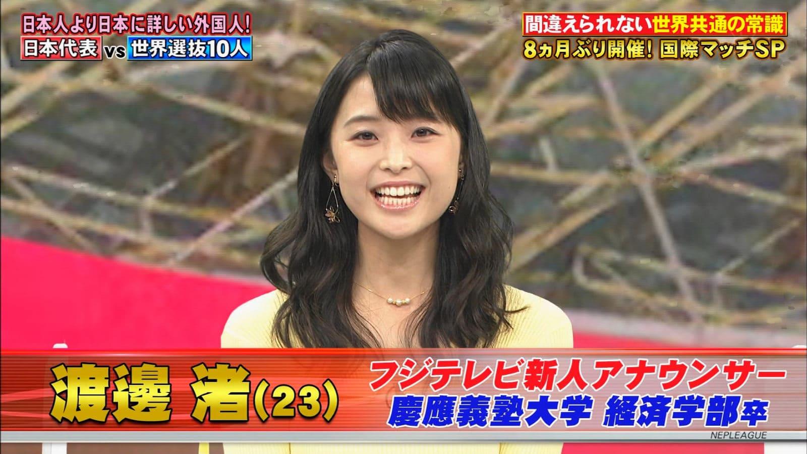 【乳揺れGIF】フジテレビ新人女子アナ・渡邊渚(23)の爆乳が大暴れ!これはガチですげえええええええ