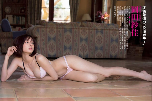 岡田紗佳 芸能人の下着姿 99