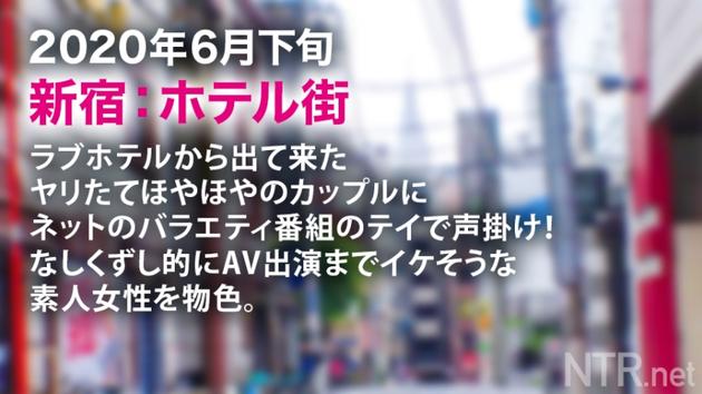NTR.net らな 1