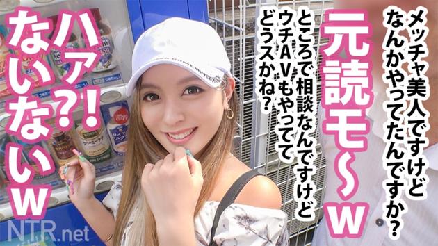 NTR.net らな 6