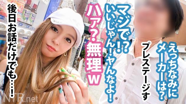 NTR.net らな 7