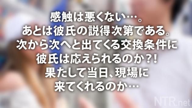 NTR.net らな 9