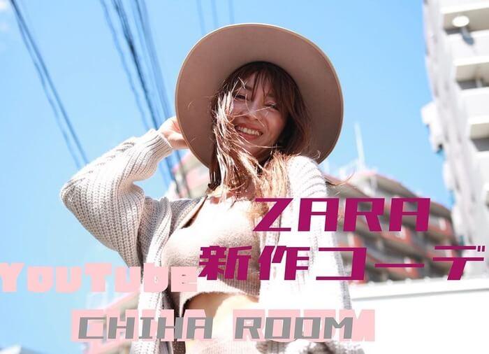 【画像】新山千春さん(39)の最新お乳動画