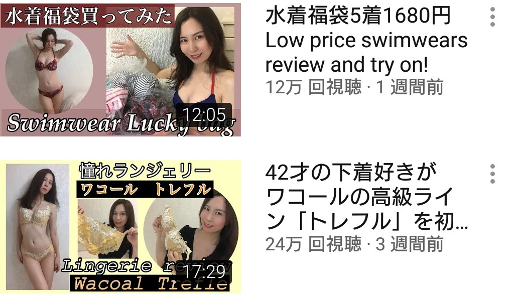 【悲報】42歳のお母さん、YouTubeに水着レビュー動画を投稿するも再生回数が伸び悩む