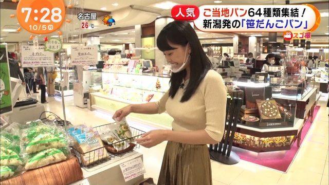 Gカップで話題のフジ渡邊渚アナ、女子大生時代のおっぱいwwww