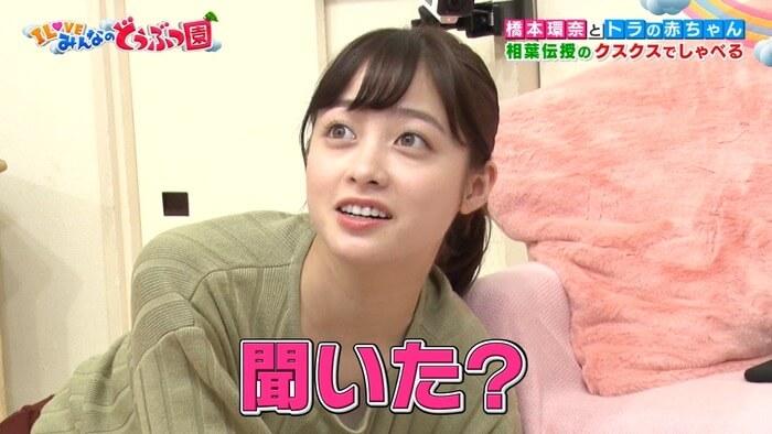 【画像】日テレで橋本環奈ちゃんが胸チラ連発wwwwwwww