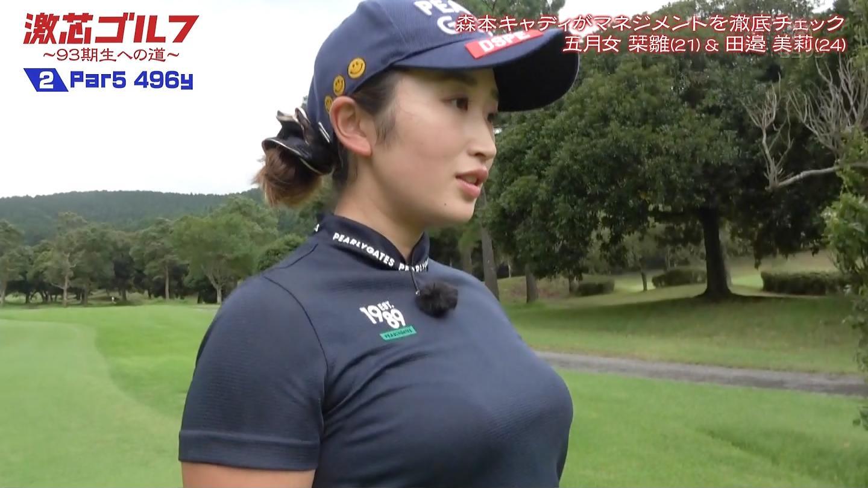 【画像】プロゴルファーのお乳、上向き過ぎてしゅごい!