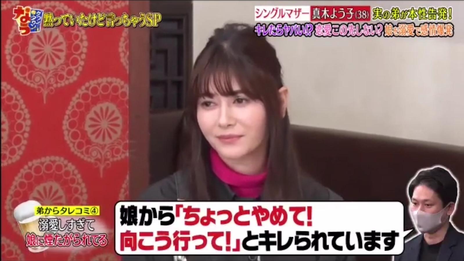 【画像】真木よう子さん38歳、色気がすごすぎる