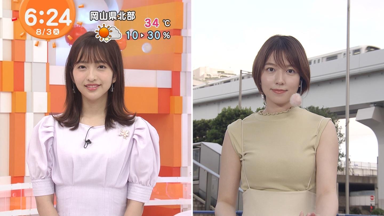 【朗報】お天気キャスター・阿部華也子ちゃん、おっぱいパンパンのどエロ衣装で天気予報