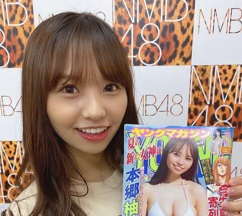 【衝撃】 NMB48本郷柚巴(18歳)、ヤンマガ表紙で爆乳ダイナマイトボディ披露wwwwwwwwwwwwwwwwww